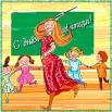День Учителя.jpg