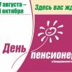 NR07afa649efb14139b7b30690ab9d8ed4.jpg