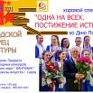 06.05.2021 концерт Гайдаровцев г. Серов.jpg